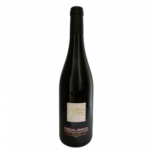 vins rouge Marie Dupin AOP